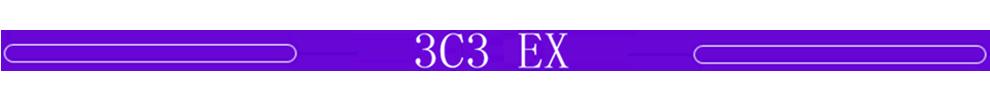 山特3C3 EX系列_牛盾能源商城